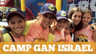 Camp Gan Israel - Orlando - The Best Jewish Summer Camp