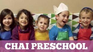 Chai Orlando Jewish Preschool